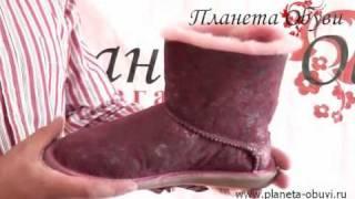 Обувь угги