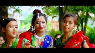 Latest Teej Song | Sarak Sarak  | Lok Ji Mijar | Lok Bahadur Mijar