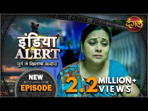 India Alert | New Episode 361 | Majboor Maa ( मजबूर माँ ) | Dangal TV Channel