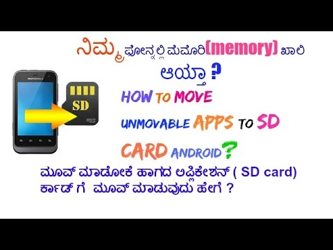 How to move unmovable apps to sd card android?