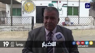 مواطنون يشتكون من سوء البنية التحتية في بلدة ماحص - (1-12-2017)
