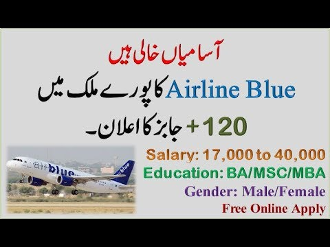 Air Blue Announced 1st Time 120+ Jobs All Pakistan 2018 | Free Online Apply Start Now