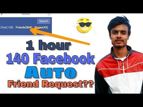 Facebook Auto Friend request in hindi   Auto Friend adder 2017 - Facebook auto Friend request Bot