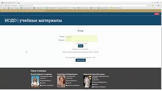 НГПУ дистанционное обучение через de nspu ru, контрольные, тесты