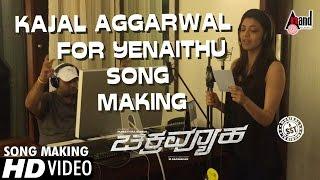 Kajal Aggarwal for Chakravyuha Song Yenaithu | Puneeth Rajkumar | Rachita Ram | SS Thaman