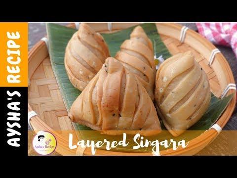 মজাদার লেয়ার্ড সিঙ্গারা রেসিপি - সংরক্ষণ পদ্ধতি সহ| Perfect Layered Singara Recipe | Iftar Recipe