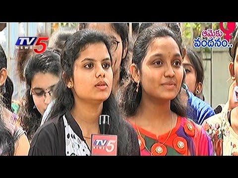 Women's Day Special : Women Talk About Desire   TV5 News