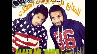 فرقة الافراح الاماراتيه اغنية معلايه دور حار يالله يبنيا حفلة قطر