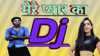 Achha Sila Diya Tune Mere Pyar Ka ( Love Hindi Song ) Remix By Dj Dilip Diw