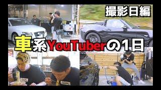 【撮影日のルーティーン】広島のユーチューバーのリアルな1日/撮影日/Vlog