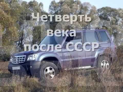 ГАЗ: закрытые проекты постсоветской эпохи