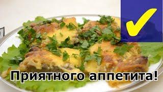 ✔ Мягкое и нежное мясо под сыром с оригинальной приправой