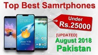 Top Best Phones Under 25000 in Pakistan August 2018