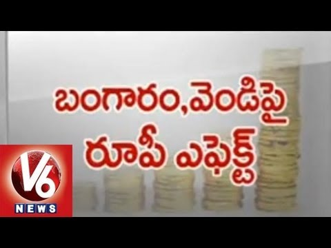 Gold & Silver Rate Hikes - Rupee Value Fall Down In Market