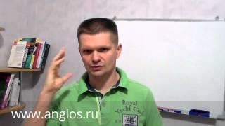 Как стать супер репетитором по английскому языку(, 2014-07-24T20:12:55.000Z)
