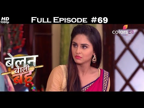 Belanwali Bahu - 20th April 2018 - बेलन वाली बहू - Full Episode