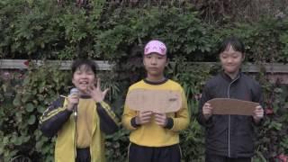 亞小狗狗頻道「導盲犬-我的眼微電影比賽」冠軍及最佳創意作品(