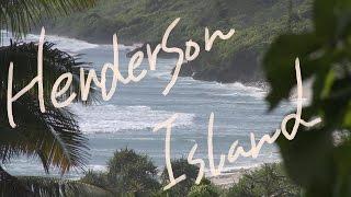 自宅で気軽に世界旅行♪ 1分で旅する世界遺産シリーズ 58 ヘンダーソン...