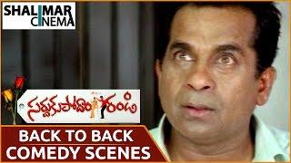 Video Sardukupodam Randi Movie    Brahmanandam Back To Back Comedy Scenes    Shalimarcinema download MP3, 3GP, MP4, WEBM, AVI, FLV November 2017