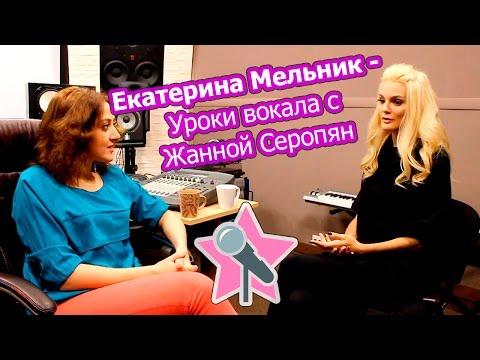 Екатерина Мельник