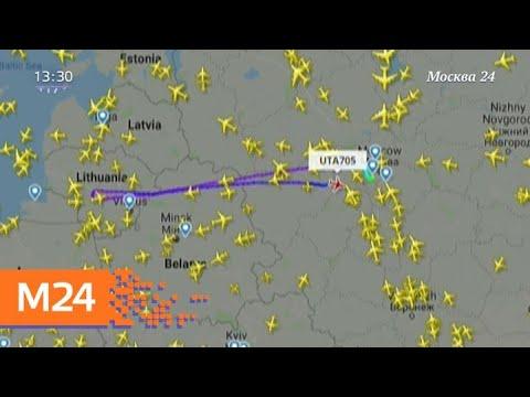 Самолет авиакомпании Utair подал сигнал о ЧП на борту - Москва 24