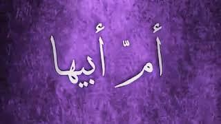 Video Qosidah fatimah download MP3, 3GP, MP4, WEBM, AVI, FLV Agustus 2018