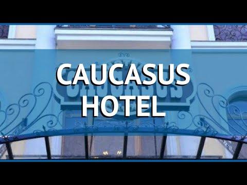 CAUCASUS HOTEL 5* Армения Ереван обзор – отель КАУКАСУС ХОТЕЛ 5* Ереван видео обзор