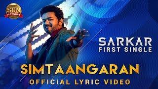 Simtaangaran Lyric Video Review – Sarkar | Thalapathy Vijay | Sun Pictures | A.R. Rahman