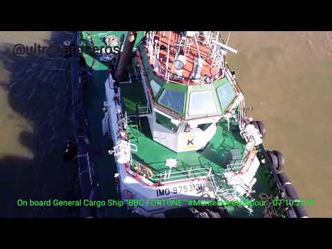 """General Cargo Ship """"BBC FORTUNE"""" Berthing at #MontevideoHarbour #Uruguay/ """"AUDIOMACHINE""""- """"WARLORDS"""""""