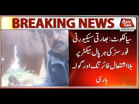 Unprovoked Firing by Indian Forces on the Harpal Sector