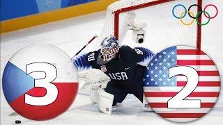 Чехия х США 3-2Б Пхенчхан 2018 олимпиада хоккей