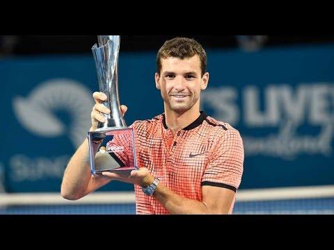 Grigor Dimitrov Brisbane International 2017 Championship Point & Men's Singles Presentation