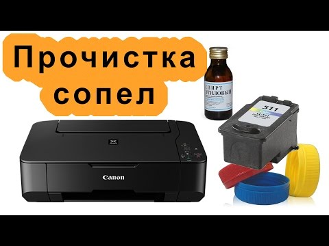 Как очистить картридж струйного принтера canon