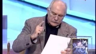 Михалков о Екатерине