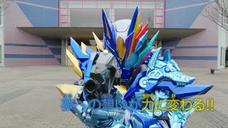Download Mp3 Rampage Vulcan Henshin And Fight