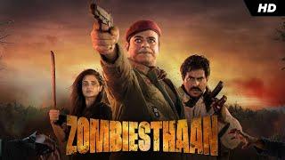 Zombiesthaan   Full Bengali Film   Tanusree   Rudranil   Horror  Thriller  YT Chhobighor  SVF Movies Thumb