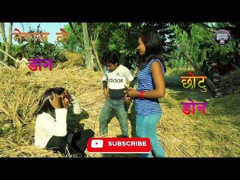 Nepal Ke Don Chhotu Don // नेपाल के डोन छोटु डोन // New Maithili Comedy 2019, Pankaj Yadav Comedy