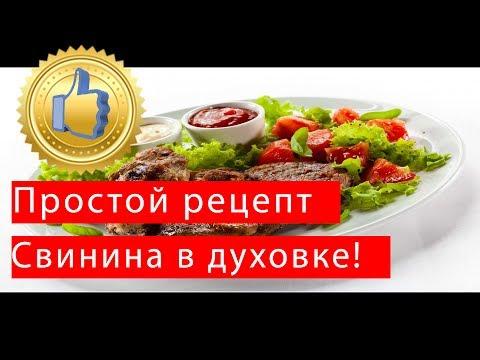 Быстрые вторые блюда для гостей. Съедобная поляна. Обалденный рецепт!из YouTube · Длительность: 3 мин56 с