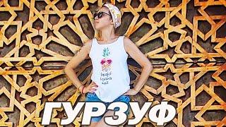Гурзуф Крым 2019 - Отдых в Крыму - Достопримечательности Крыма