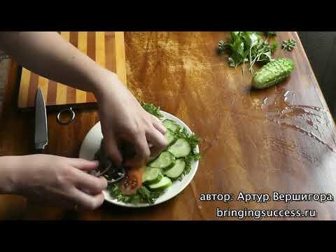 Красивая овощная нарезка (нарезка из овощей) быстро и легко