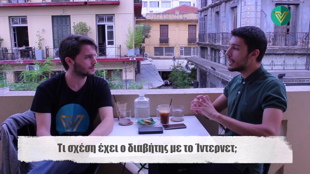 V for Life VLOG#7 - feat. Δημήτρης Καπερδανάκης