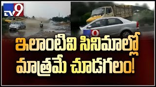 Caught on camera : Mini lorry climbs divider in Karimnagar - TV9
