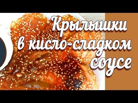 Видео Как приготовить ножки куриные фото рецепты