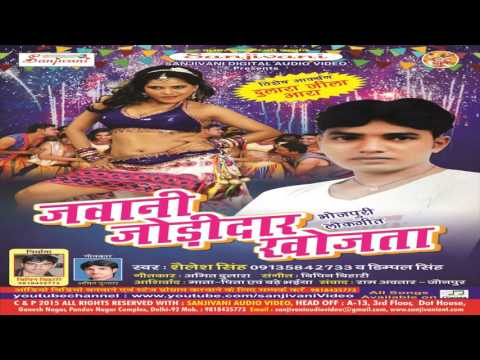 HD Video 2016 New Bhojpuri Hot Song || Jila Me Sabse Dulara Ho || Shailesh Singh, Dimpal Singh Kabya
