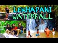 Lekhapani Waterfall ।। Assamese Vlog ।। Travell Vlog