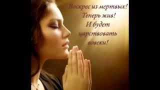 Молитва, которая Кардинально Изменила Мою Жизнь к Лучшему!;)