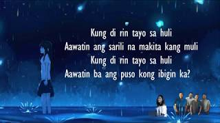 Kung 'di Rin Lang Ikaw   December Avenue ft Moira Lyrics
