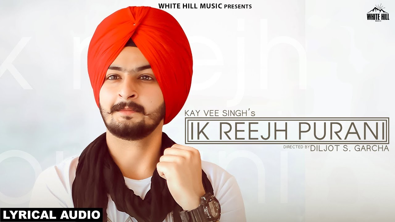 Ik Reejh Purani (Lyrical Audio) Kay Vee Singh | New Punjabi Song 2018 |  White Hill Music