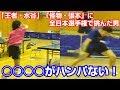 【衝撃のカットマン】宮澤 僚太(新潟産業大学大学院)VSXia【卓球知恵袋】Table Tennis