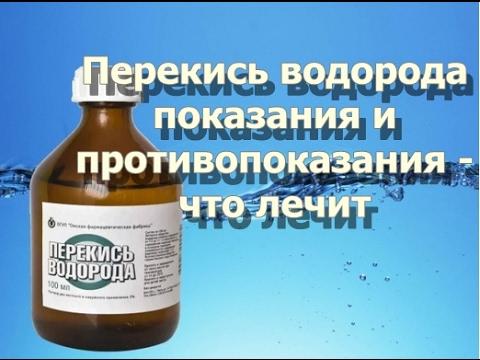 Дезинфицирующие средства в медицине: вода дистиллированная